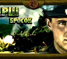 про войну в Чечне